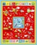 I Spy Quilt Panel/Wall Hanging 90cm